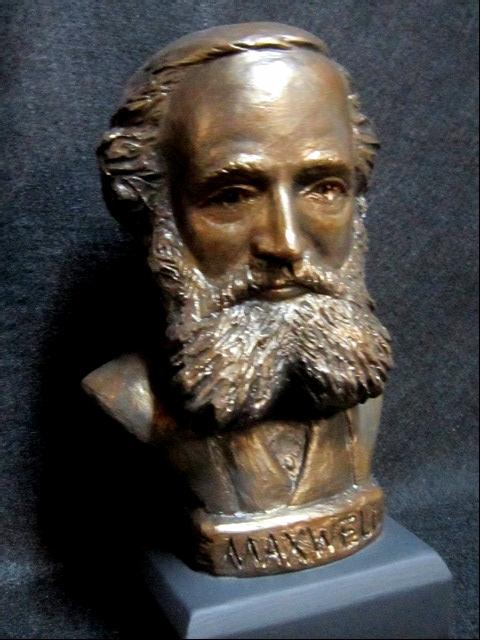 James Clerk Maxwell sculpted bust